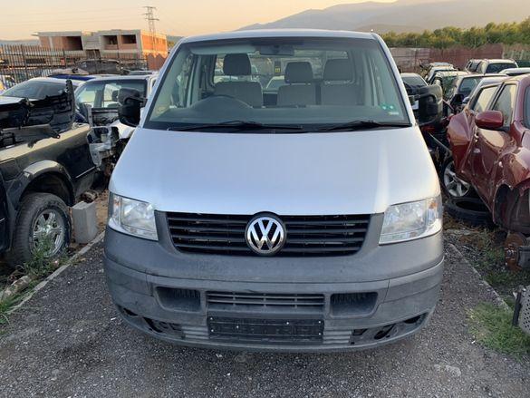 НА ЧАСТИ! Volkswagen Transporter T5 2.5 TDI BNZ Бордови Климатик