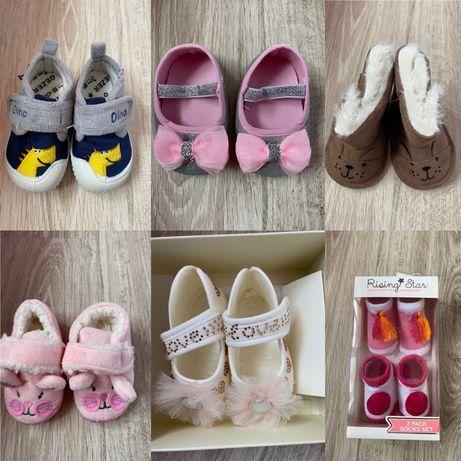 Бебешки пантофки и обувки