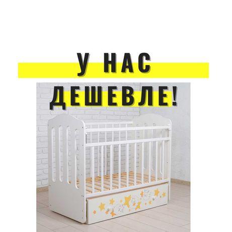 детская кроватка манеж для новорожденных бортики манежи в алматы