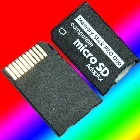 Memory Stick Pro Duo PSP адаптори за microSD карти с 1 или 2 слота