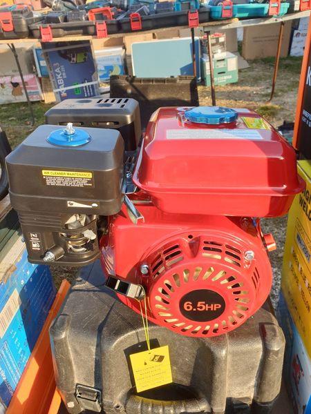 Двигател за фреза,помпа, генератор гр. Асеновград - image 1