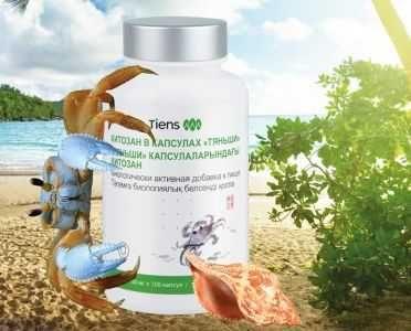 Хитозан компании Тяньши целебный препарат,