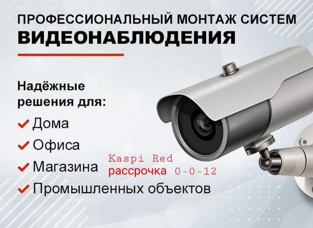 Монтаж, ремонт и обслуживание системы видеонаблюдения