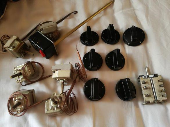 25а предпазители и терморегулатори за фурна копчета