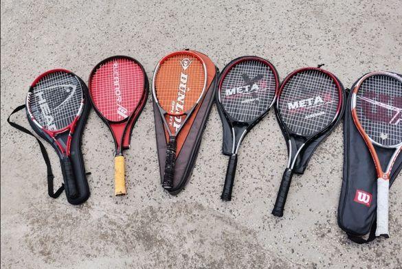 Тенис ракети Wilson, Dunlop, и други