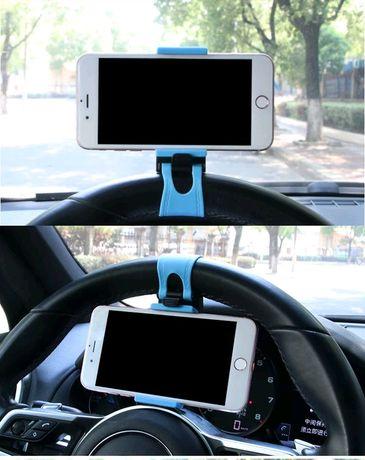 Стойка за мобилен телефон за кола
