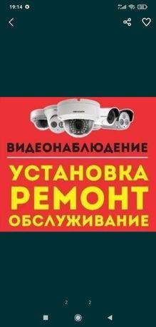 Видеонаблюдение Ремонт монтаж