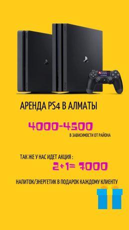 Аренда/Прокат Playstation Sony 4, PS 4 (пс сони 4)