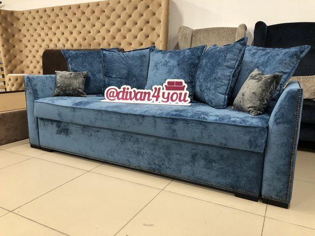 Шикарный российский диван «Аристократ»
