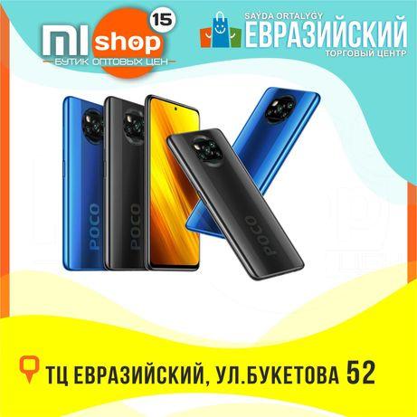 MiSHOP15 POCO X3 NFC 64/128 (ТЦ Евразийский, 1 этаж, ул. Букетова 52)