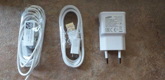 Incarcator Telefon SAMSUNG  si cablu de date originale  NOI
