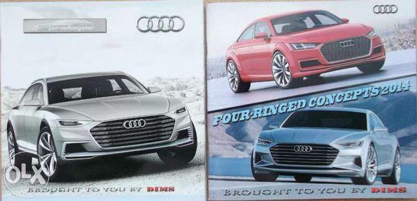 Колекционерски прес кит брошури концепции Audi TТ Sportback и prologue