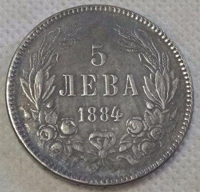 5 лв. 1884 г.