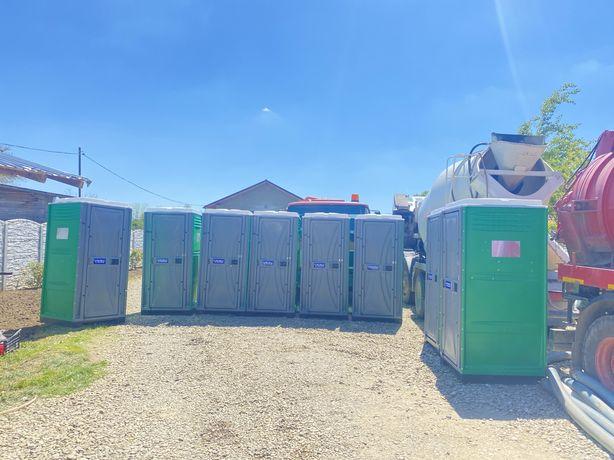 Inchiriere toalete ecologice/wc-uri ecologice Prahova/Ploiesti
