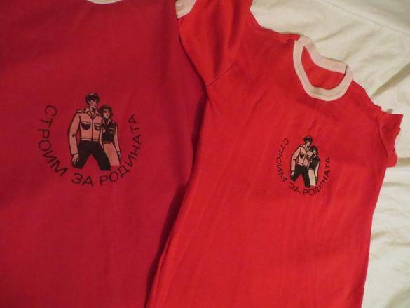 Тениски от социализма Строим за родината