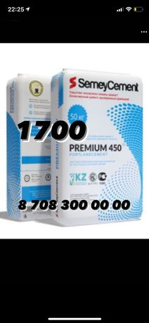 Цемент премиум 450
