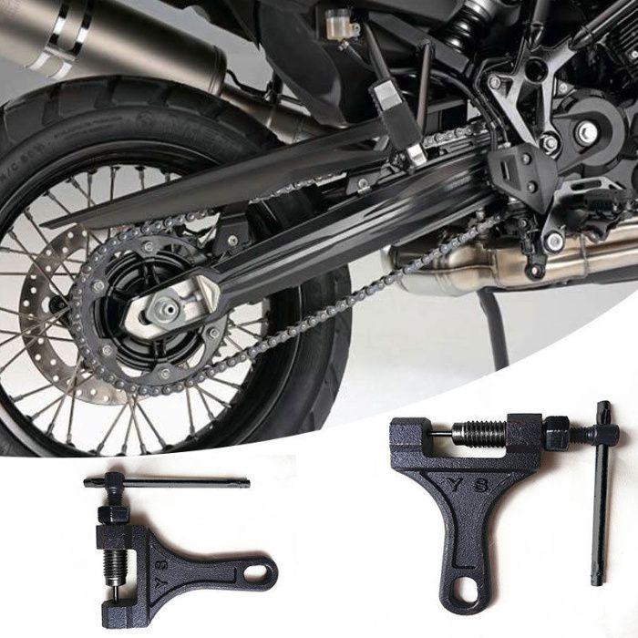 Presa Lant moto ATV