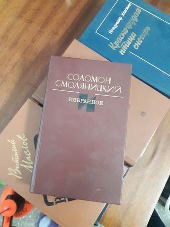 Отдам книги за шоколадку))