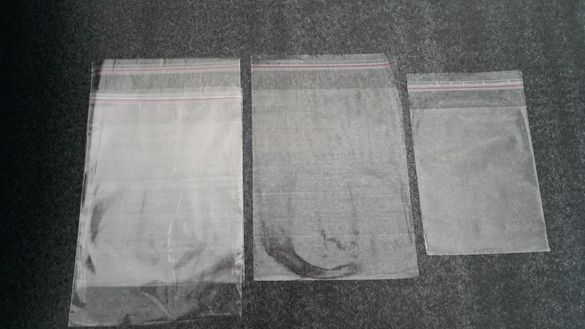 Самозалепващи опаковки.Кесии с банд. Опаковка от целофан.