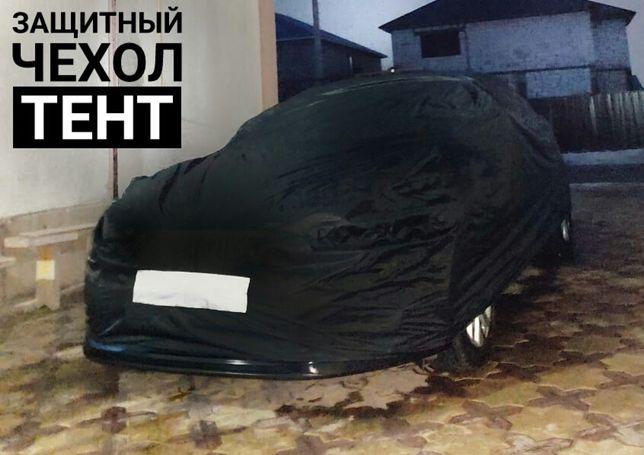 КАЧЕСТВЕННЫЙ автотент! Защитный чехол тент для автомобиля ОРИГИНАЛ!
