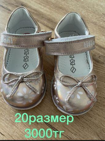 Обувь тифлани, сандали 17, 20 размер