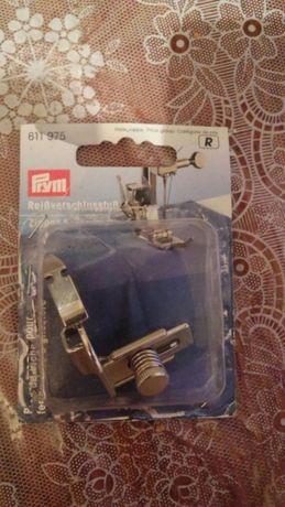 Лапка к швейной машине для притачивания застежек-молний