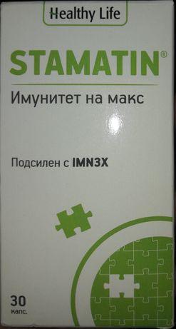 Стаматин Stamatin