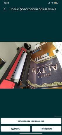 Продам ПРИНТЕР широкоформатный 180 см ширина печати