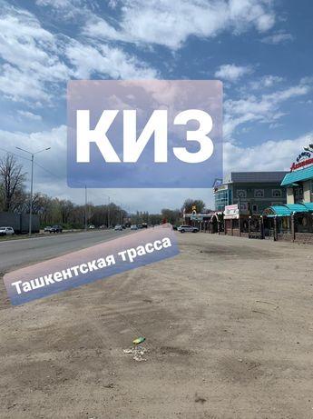 Жер сатылады Алмалыбак (Киз)ауылында ресторан Бахар артында,Ташк.тр
