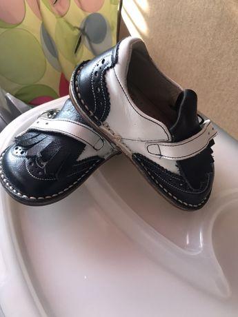 Pantofi mărimea 20