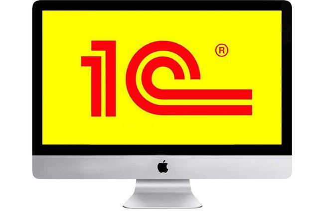1C Услуги: Консультации, обновление, настройка 1С. Гарантия!