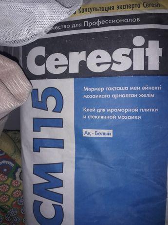 Продаю клей для мазайки Ceresit