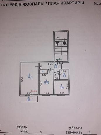Продаётся 2х комнатная квартира по адресу г.Каратау, ул.А.Молдагулова