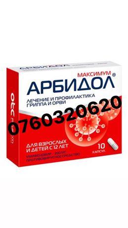 Produs de Maxima Urgentă și Actual pentru Sănătate •/\R8!D0L•
