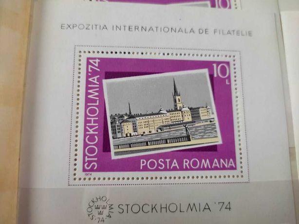 Timbre Portile de Fier, Stockholmeia 74, Sibiu 74