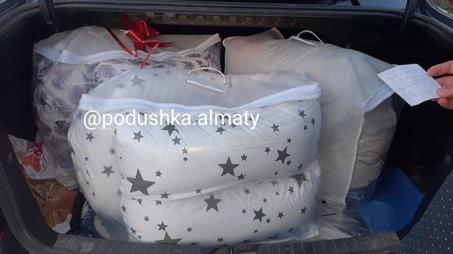 Подушка для удобного сна подушка для беременных