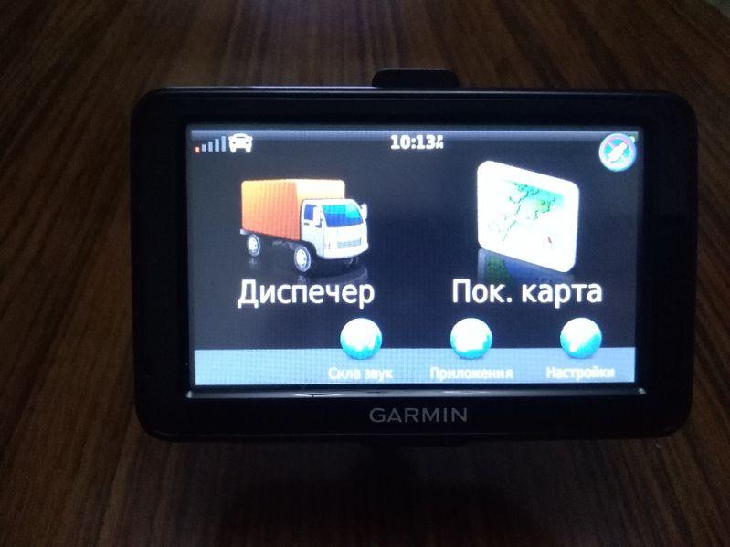 "продава gps навигация гармин nuvi 2455.Размер на екрана: 4.3""/10.9 cm. гр. София - image 1"