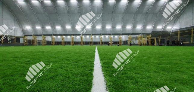 Строительство закрытого футбольного поля Туркестан