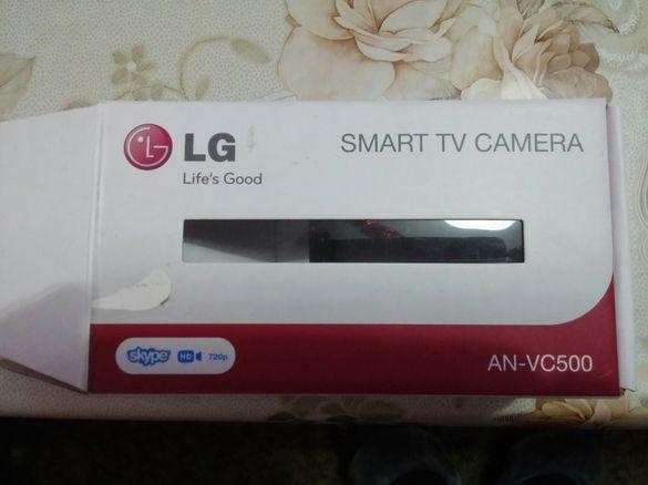 Lg smart tv camera