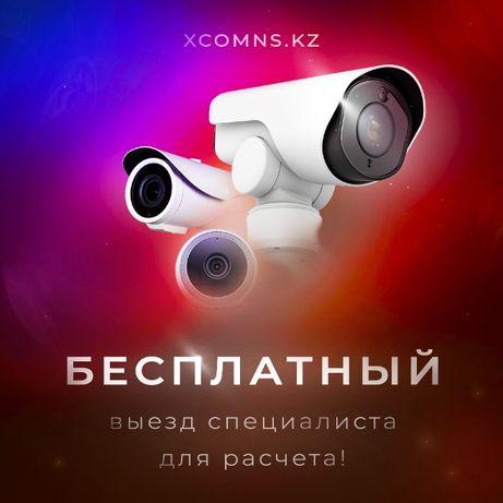 Домофоны/Видеонаблюдение/Продажа/Установка/Рассрочка/