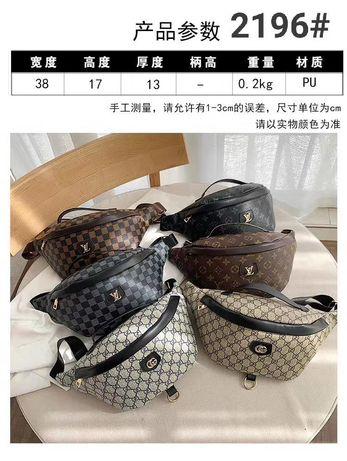 Чанта паласка Louis Vuitton