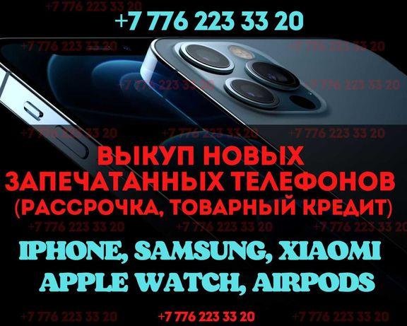 Iphone Samsung Xiaomi Apple Watch AirPods