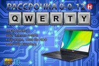 Новые Acer 0-0-12 (Full HD, 1000 Gb, 4 Gb DDR4)