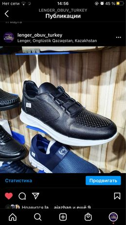 Турецкие кожаные кроссовки
