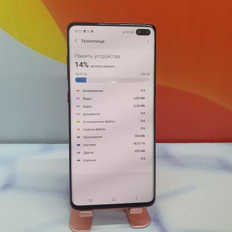 Телефон - Samsung S10 Plus 128gb  в отличном состоянии Магазин Макс
