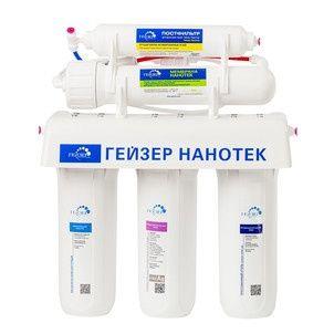 Фильтр для очистки воды Обратный осмос в Алматы.