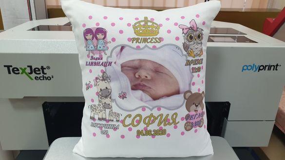 Бебешки декоративни възглавнички