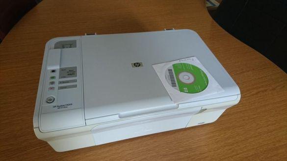 Принтер - скенер ХП