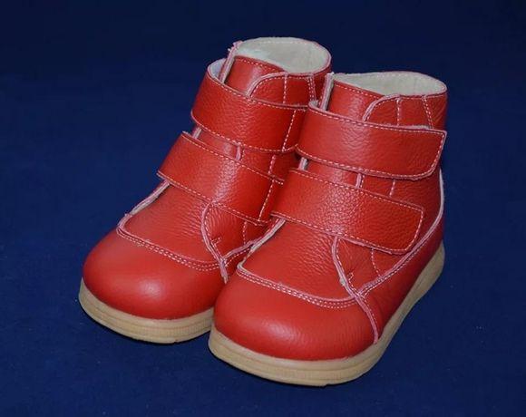Обувь на осень.