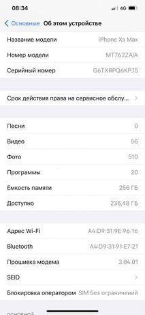 Продается телефон Iphone Xs max